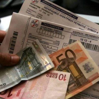 ΔΕΗ: Πουλάει και… τρέλα για τις αυξήσεις στους λογαριασμούς – Η απάντησή της