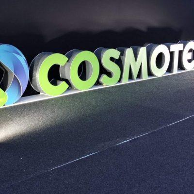 Ποιο Netflix; Απίστευτο χουνέρι από την Cosmote TV – Του τα πήρε… όλα!