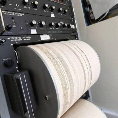 Σεισμός ΤΩΡΑ LIVE: Πού έγινε σεισμός πριν λίγο – Δείτε σε πραγματικό χρόνο από το xristika.gr
