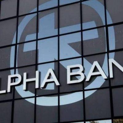 Κάτι «τρέχει» με την Alpha Bank: Δείτε πόσες χιλιάδες υπαλλήλους διώχνει