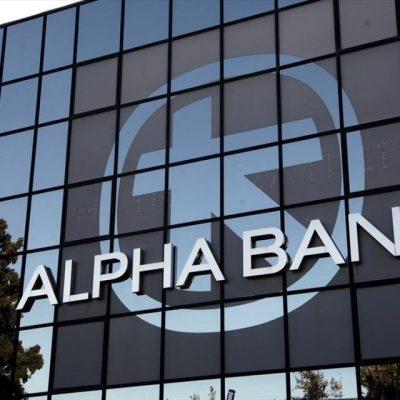 Alpha Bank: Αποζημίωση – «μαμούθ σε 800 υπαλλήλους – Ποιοι παίρνουν έως και 150.000 ευρώ