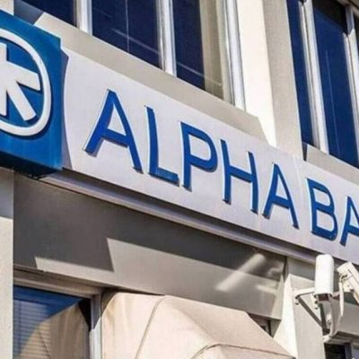 «Σεισμός» στην Alpha Bank – Απολύει άμεσα 800 υπαλλήλους