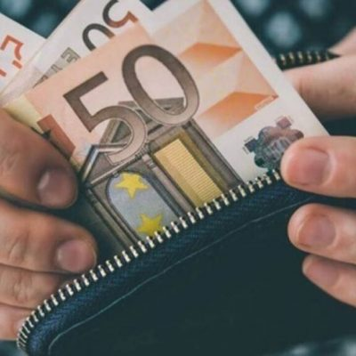 Αναδρομικά 2021: Νέα πληρωμή – Ποιοι θα πάρουν και πόσα σε λίγες ημέρες