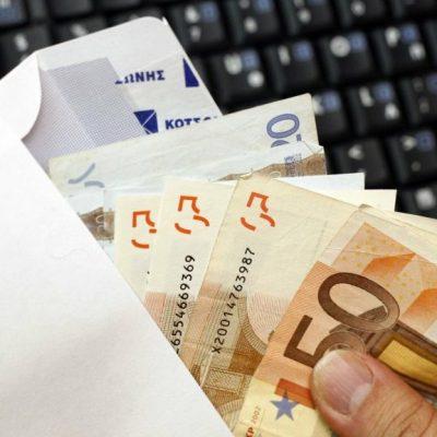 Αναδρομικά συντάξεων 2021: Νέο «πακέτο» για 100.000 συνταξιούχους – Θα πάρουν έως 5.112 ευρώ