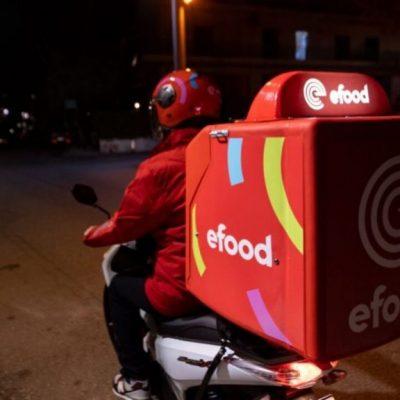 Efood: Οργή των καταναλωτών – Διαγράφουν την εφαρμογή άμεσα
