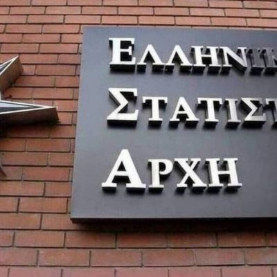 Προσλήψεις 2021: 60.000 απογραφείς στην ΕΛΣΤΑΤ με μισθό 1.200 ευρώ