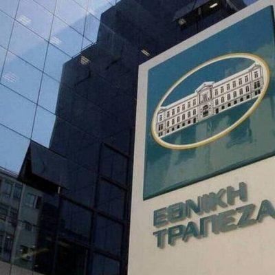 Χαμός με την Εθνική Τράπεζα: «Βαριά» καμπάνα μετά από καταγγελία πελάτη