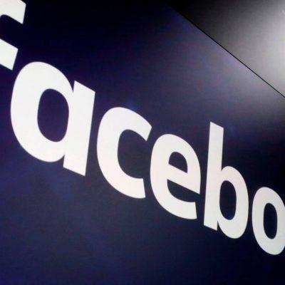 Σκάνδαλο με το Facebook – Έκανε τα… στραβά μάτια σε διάσημους!