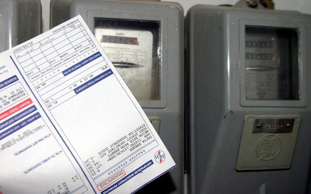 Λογαριασμοί ρεύματος