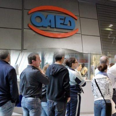 Χαμός στον ΟΑΕΔ: 15.000 ευρώ σε χιλιάδες νέους – Οι δικαιούχοι