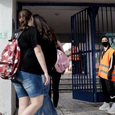 Σχολεία 2021: Έκτακτη ανακοίνωση για τα self test! Αλλάζει η διαδικασία – Πού θα δηλώνεται το αποτέλεσμα