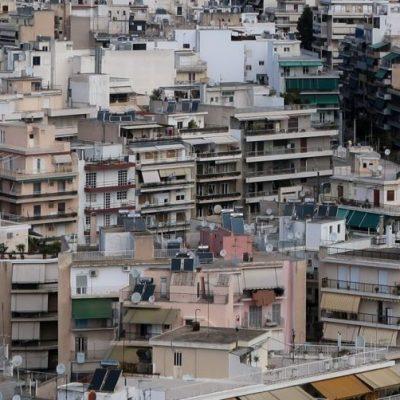 Το «κόλπο» για να μην χαθεί η πρώτη κατοικία – Τι πρέπει να κάνετε