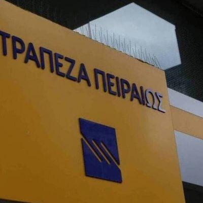 Προσοχή: Έκτακτη ανακοίνωση ελληνικής τράπεζας – Δείτε τι αναφέρει