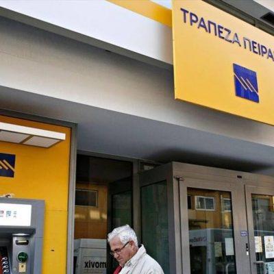 Τράπεζα Πειραιώς: «Σεισμός» την τραπεζική αγορά – «Παίζει» με 3 δισ. ευρώ σε ακίνητα!