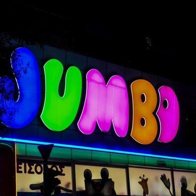 Χαμός με τα JUMBO: Αυτό δεν το περίμενε κανείς!