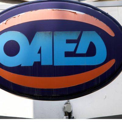 ΟΑΕΔ 2021: Πρόγραμμα… μαμούθ με 663 ευρώ για 10.000 ανέργους