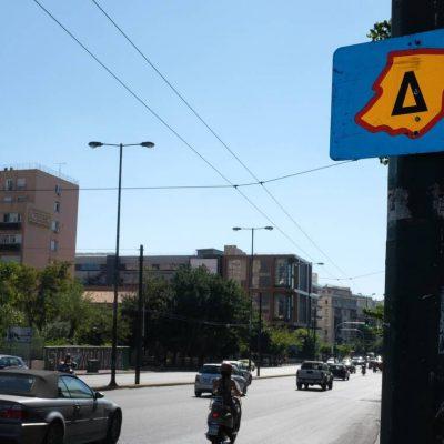 Προσοχή: Αλλάζουν όλα στην οδήγηση στην Αθήνα από τις 25 Οκτωβρίου