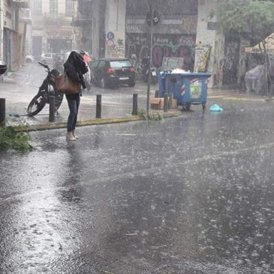 Έκτακτο δελτίο ΕΜΥ: Βροχές, καταιγίδες και χαλαζοπτώσεις – Έρχεται η κακοκαιρία «Αθηνά»