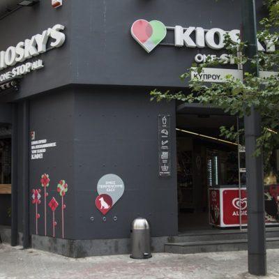 Kiosky's: Αυτός κρύβεται πίσω από τα «χρυσά» περίπτερα – Η τεράστια συμφωνία με την Delivery Hero