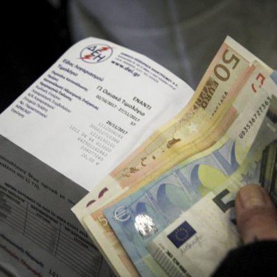 «Έμφραγμα» με τους λογαριασμούς της ΔΕΗ: Δείτε πόσα θα πληρώσουμε τον επόμενο μήνα