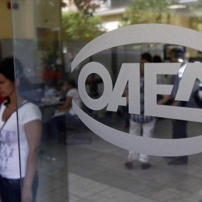 ΟΑΕΔ – Θέσεις εργασίας 2021: Τρία προγράμματα για 20.700 ανέργους – Ο μισθός και οι δικαιούχοι