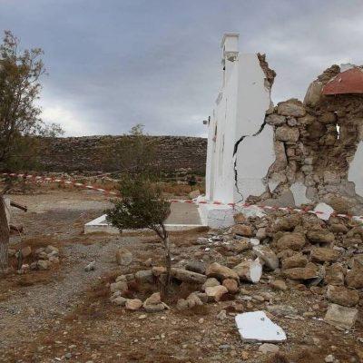Σεισμός ΤΩΡΑ: Αυτές είναι οι 6 πιο επικίνδυνες περιοχές